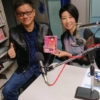 ラジオ「宮野寛子のComfortな時間」にて『「子供を殺してください」という親たち』を紹介させて頂きました!