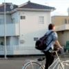 メンタルヘルス虎の巻(トキワノート)更新情報『夫婦仲の悪い両親の子供は、いち早く家を出ることを考えよ!』