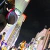 メンタルヘルス虎の巻(トキワノート)更新情報『 家庭ですべき「人間」の教え』