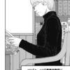 無料公開!月刊コミックバンチ第31話【ケース13】最後の取引①