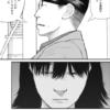 無料公開!月刊コミックバンチ第36話【ケース14】カラカラになって相談にくる人たち②