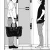 無料公開!月刊コミックバンチ第41話【ケース15】私の夫は殺人犯④